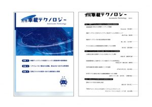 20200420press_releaseのサムネイル
