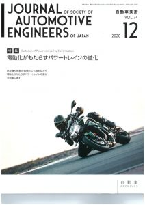 20201201press_releaseのサムネイル
