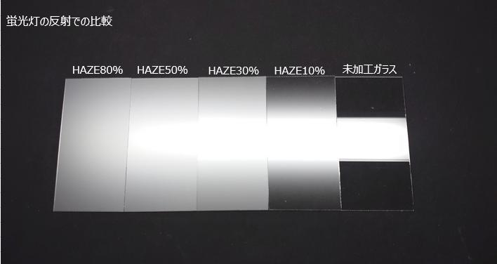 蛍光灯の販社での比較