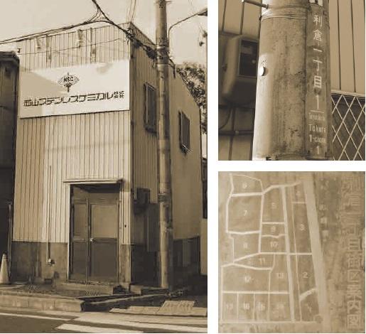 ステンレス鋼の表面酸洗剤取扱代理業の創業