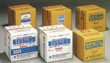 ステンレス鋼専用酸洗剤「SUSクリーン」開発